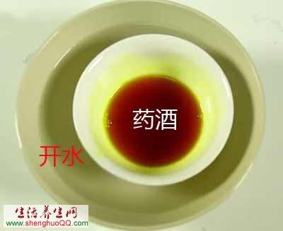苏木红花酒-用法
