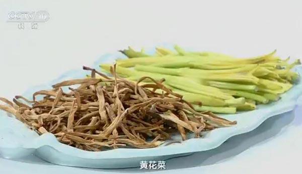 黄花菜的功效与作用
