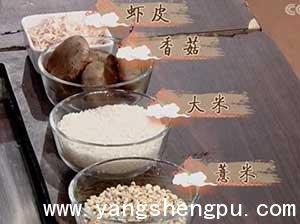 香菇薏米粥食材
